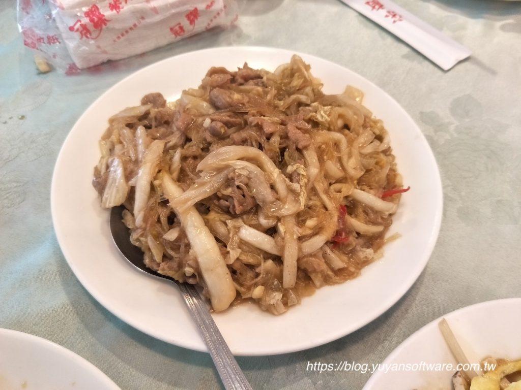 台北信義區 宋廚菜館 酸白菜羊肉炒冬粉