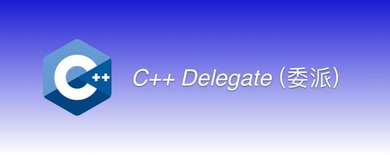 C++ Delegate 委派