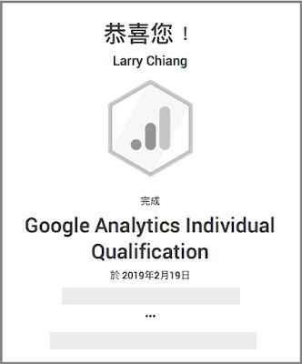 my ga certificate