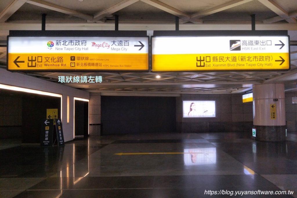 捷運板橋站 環狀線