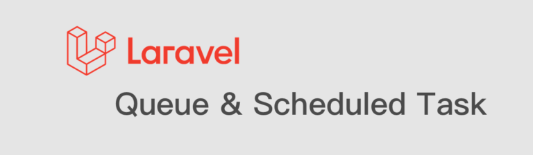 Laravel Queue Scheduled Task 教學 範例