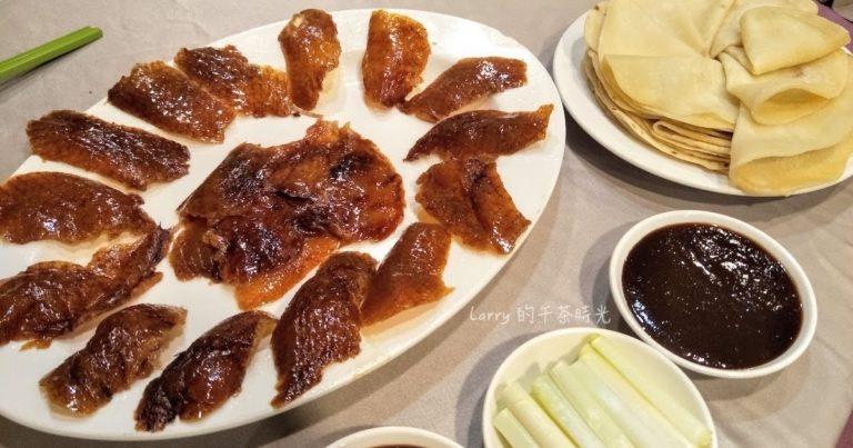 天廚菜館 捷運中山站 烤鴨