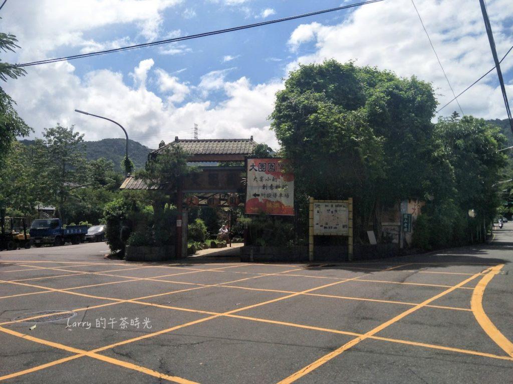 深坑 老街 咖啡 Arc Cafe