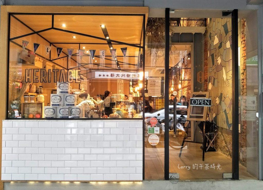 Heritage Bakery & Cafe 肉桂捲 紅心芭樂蛋糕