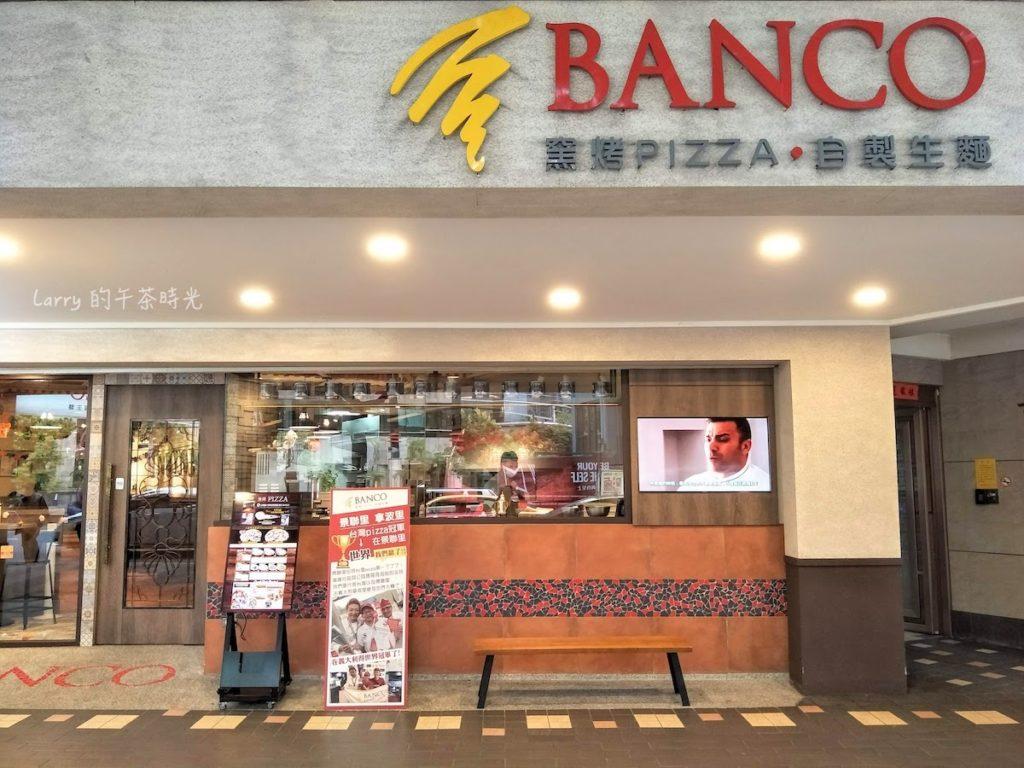 BANCO 窯烤PIZZA 信義 世貿店 自製生麵