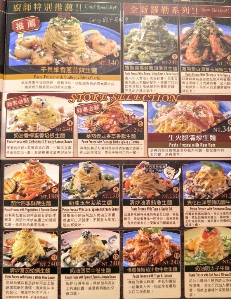BANCO 窯烤PIZZA 信義 世貿店 自製生麵 菜單
