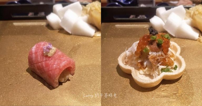 米匠 中山店 日本料理