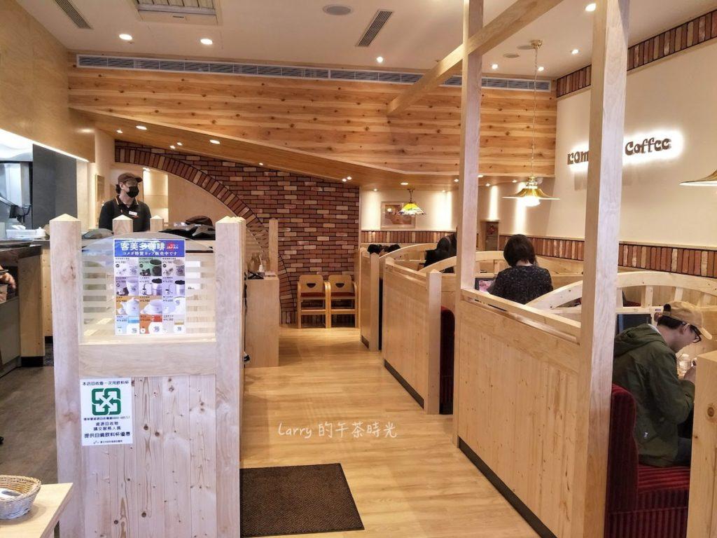 客美多咖啡 台北站前店