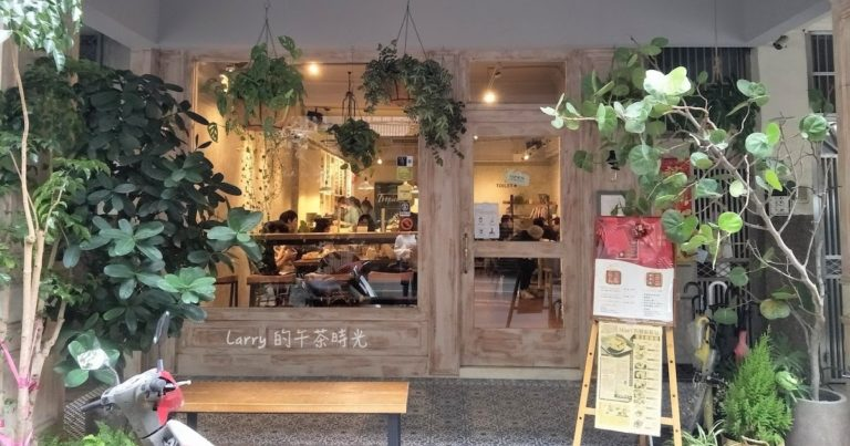 Miss V Bakery Cafe 赤峰店 肉桂捲