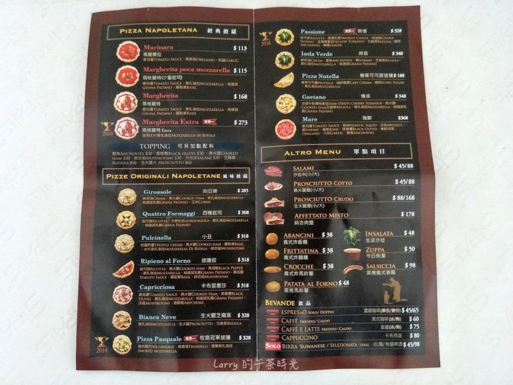 Solo Pizza 台北店 義式窯烤披薩 菜單