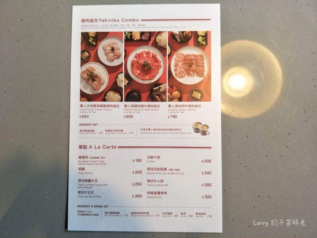 柏克金 燒肉 串燒吧 啤酒餐廳 菜單