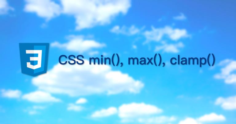 CSS min() max() clamp()