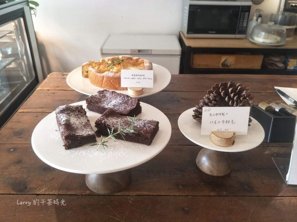 Flügel Studio 公館 台電大樓 巧克力布朗尼 蜂蜜蘋果溫蛋糕