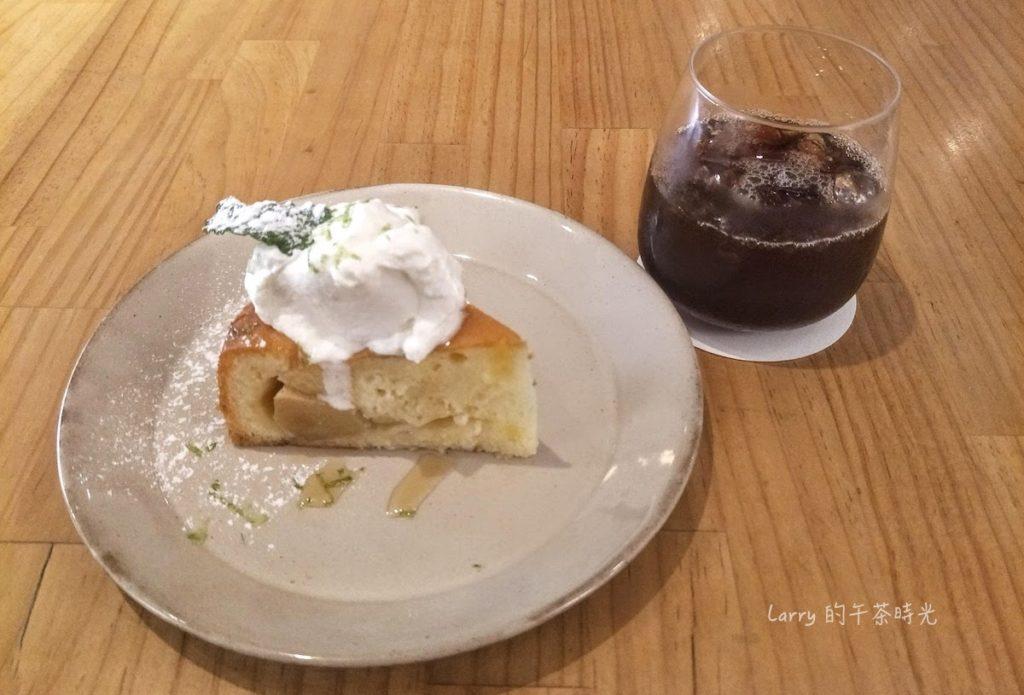 Flügel Studio 公館 台電大樓 蜂蜜蘋果溫蛋糕 精選冰美式