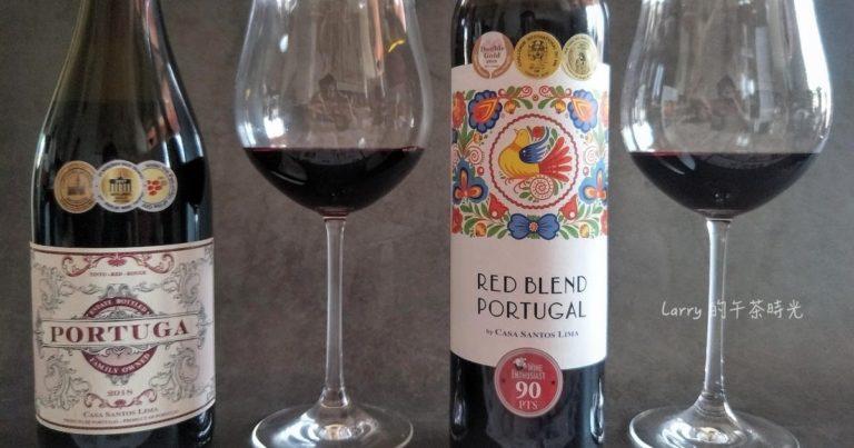 紅酒 葡萄牙 里斯本 Casa Santos Lima Portuga 快樂鳥 Red Blend